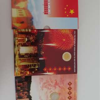 Hong Kong return to China coin set