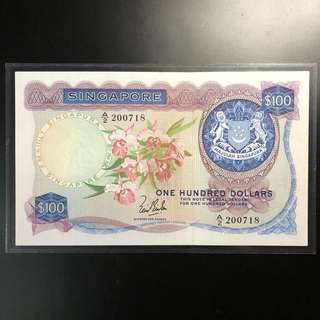 LKS $100 Singapore orchid series note (EF++)