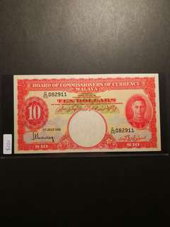 Malaya King George $10 1941