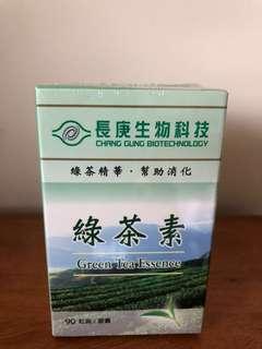 🚚 綠茶素
