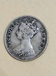 1897年1毫港幣 銀製品