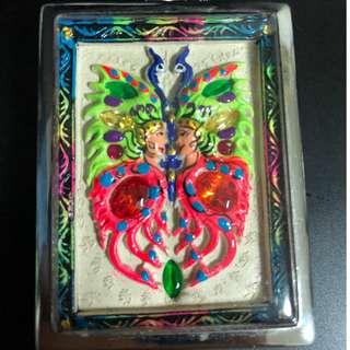 Kruba Krissana Butterfly Millionaire Block 2