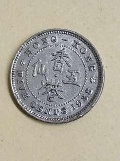 1938年 5仙港幣