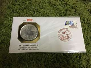 Japan stamp 1978 with silver coin