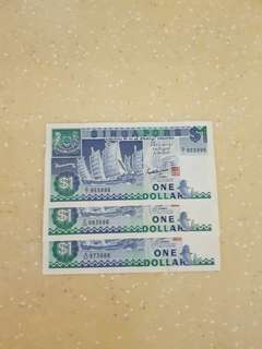 1 Dollar Notes (Vintage Bird Unique Numbers)