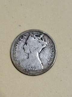 1902年五仙港幣 銀製品 包真