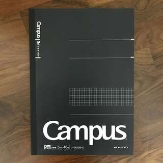 Campus Grid A4 Writing Pad