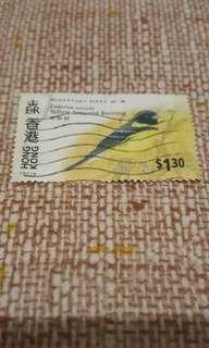 ER 香港候鳥1.3郵票
