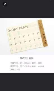 D Day planner 1 piece