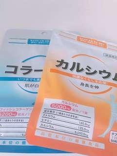 健康補助食品(美白+增高)