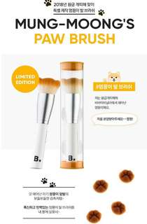 BANILA MUNG MOONG PAW BRUSH