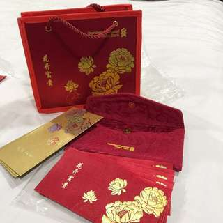 CNY Red Packet Pouch & Carrier Bag (Full Set)