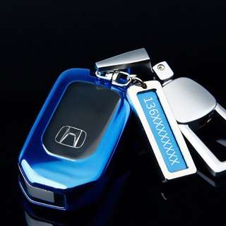 Honda Car Key Cover