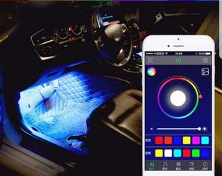 4x9 led colour changing RGB car interior Decorative