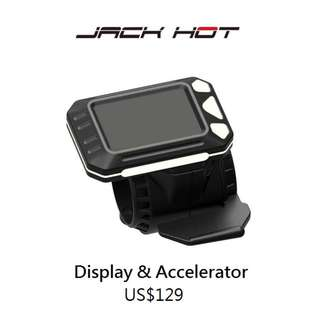 Jackhot/Nexdrive Display & Accelerator (For Carbon Fiber Scooter)