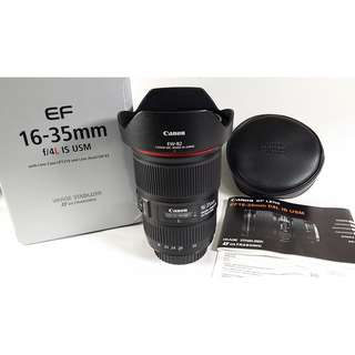 Canon EF 16-35mm F4 L IS USM (CL076)