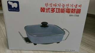 韓式多功能電熱鍋