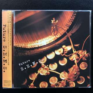 S.E.N.S (Sound.Earth.Nature.Spirit.) - Future [Love 2000 二千年の恋 theme song - Forbidden Love]  [Made in Japan]