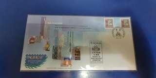 97 郵展首日封(1.8郵票)
