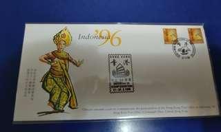 96 印尼郵展