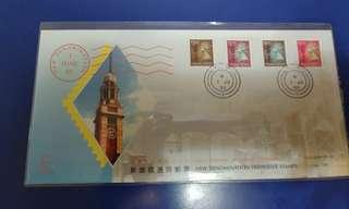 95年新面額通用郵票首日封(微黄)