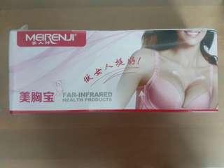 美人计 Far-Infrared Electric Breast Massager