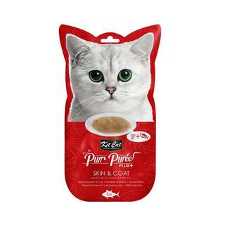 Kit Cat Purr Puree Plus Skin Coat Tuna