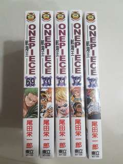One piece comic vol 69 to 73 (5pcs)
