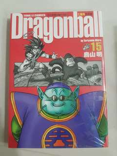 Dragonball ball comic book