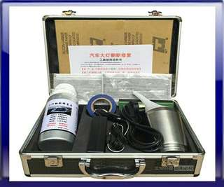 Car headlights repair renovation Headlamp Restoration Kit