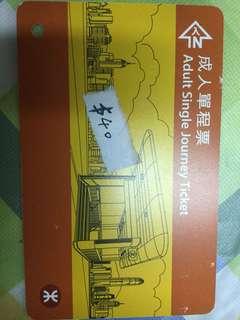港鐵成人單程票
