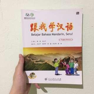 Belajar Bahasa Mandarin, Seru! Tingkat Pemula