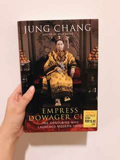 Empress Dowager Ci Xi - The Concubine Who Launched Modern China