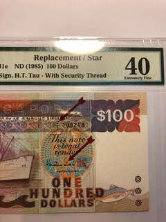 Singapore Ship $100 HTT Z/1 Prefix Replacement notes PMG 40 Extremely Fine( RARE!!)