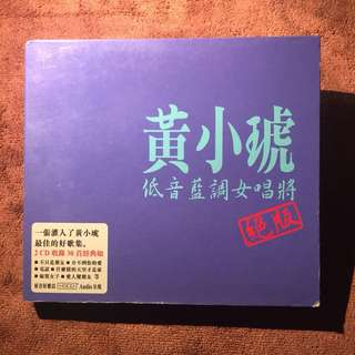 黄小琥《低音蓝调女唱将·绝版HDCD》2CD Huang xiao hu SINGAPORE PRESS eq music AUDIO CD