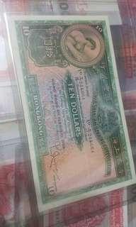 1959 拾圓滙豐 EF