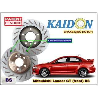 "Mitsubishi Lancer GT brake disc rotor KAIDON (Front) type ""RS"" / ""BS"" spec"