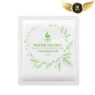Wowo water secret mask