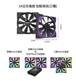 NZXT Aer RGB Series 風扇-140mm(三顆)&Hue+