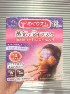 KAO Eye Steam Mask Lavender