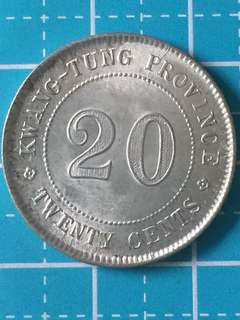 China Republic Guangdong province Silver Coin 20 Cent year 1922 AU