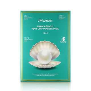 JM Solution Marine Luminous Pearl Deep Moisture Mask 10 sheets per box