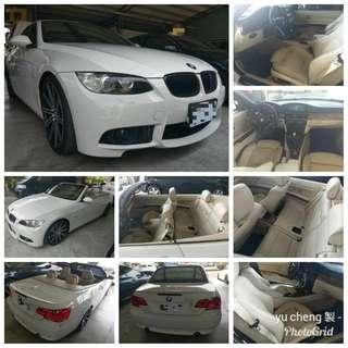 07年 BMW 335cic 硬頂敞篷 白色