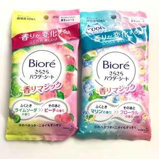 Japan Biore Sarasara Powder Sheets