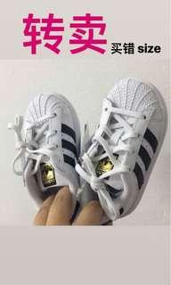 Adidas Superstar (Kid)