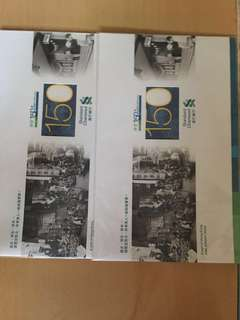渣打銀行150週年 紀念鈔 每張$1500 內有號碼