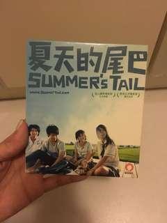 [VCD] 夏天的尾巴