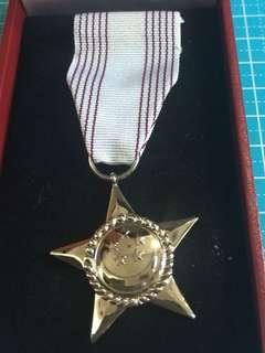 Singapore Medal of Honor - Pingat Bakti Setia (Year 1962-1995)