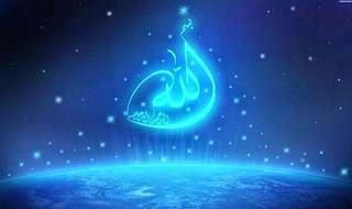 ILMU ASMA KHODAM MALAIKAT(Knowledge Of Hafadoh Angels)