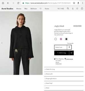Acne Studios 黑色連帽衛衣